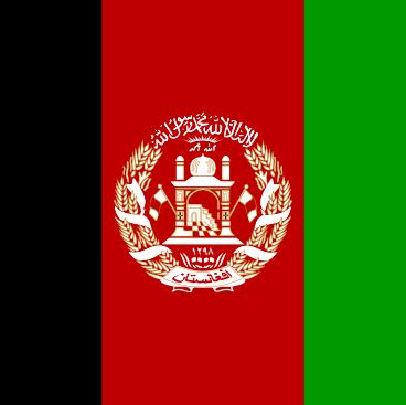 Flagga Afghanistan.
